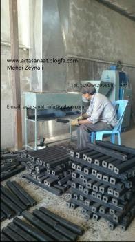 خط تولید زغال قالب (زغال چینی