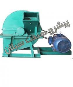 دستگاه خردکن چوب برای تولید خاک اره