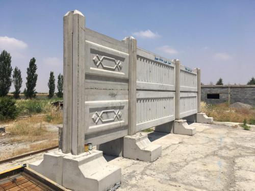 املاک : مصالح ساختمانی