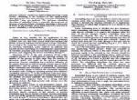 جدیدترین مقالات علمی انگلیسی با ترجمه