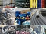 صنعت ضایعات