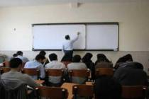 آموزش تدریس خصوصی