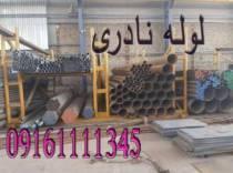 صنعت آهن آلات