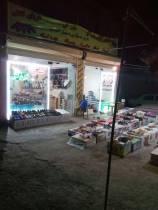 تولید و فروش کفش برزگر