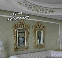 تزیینات داخلی ساختمان آذربایجان