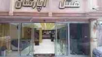 رزرواسیون هتل های مشهد