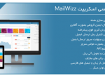 اسکریپت فارسی mailwizz 1.3.8.0