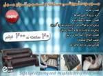 آموزش ساخت و تعمیر انواع مبل