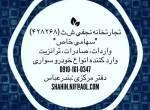 -1658914_2GpTCT_r_m