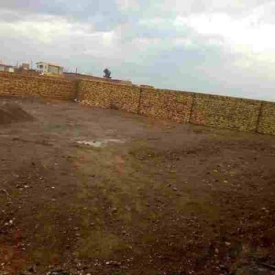 زمین صنعتی کشاورزی