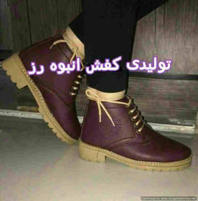 تولیدی کفش انبوه رز