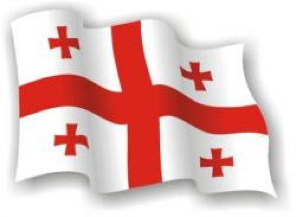ثبت شرکت و اقامت گرجستان